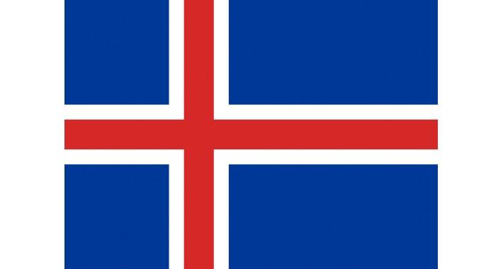 Icelandic Frontend