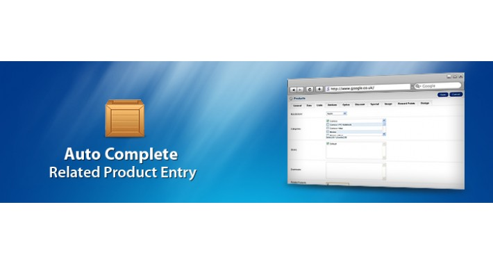 Auto complete related product entry by model number - VQMod