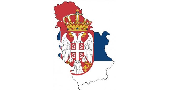 Serbian language - Srpski jezik