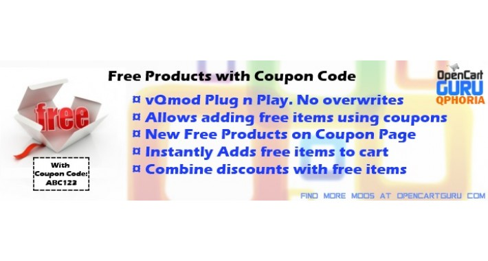 Free Products with Coupon (1.5.x/2.x/3.0)