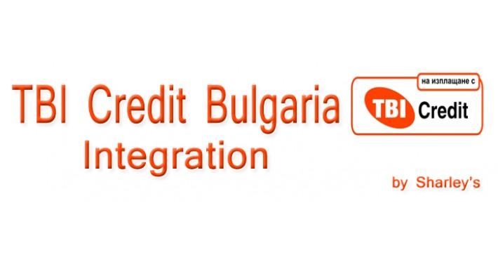 TBI Credit Bulgaria Integration - Ти Би Ай Кредит