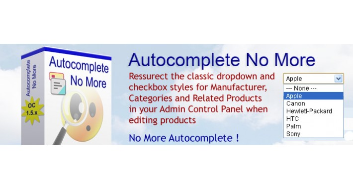 Autocomplete No More - The Most Comprehensive A/C Replacer 1.5x