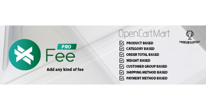 X-Fee/Discount Pro (Fee/Discosunt)