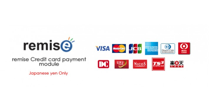 remise credit card payment module 1.5.6