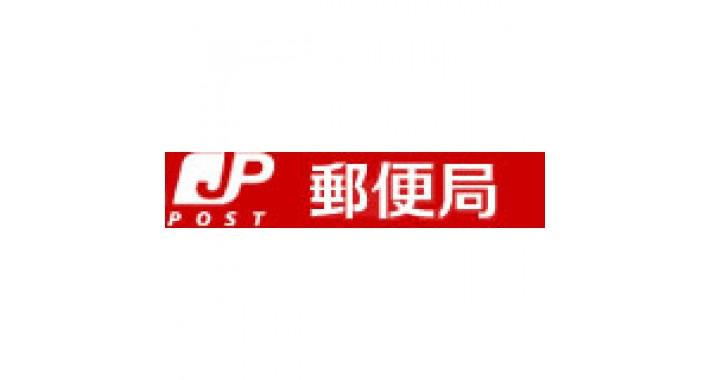 japanpost transport shipping method 2.0.2