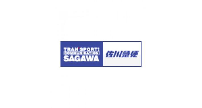 sagawa transport shipping method 2.0.2
