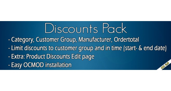 OC2 - Discounts Pack