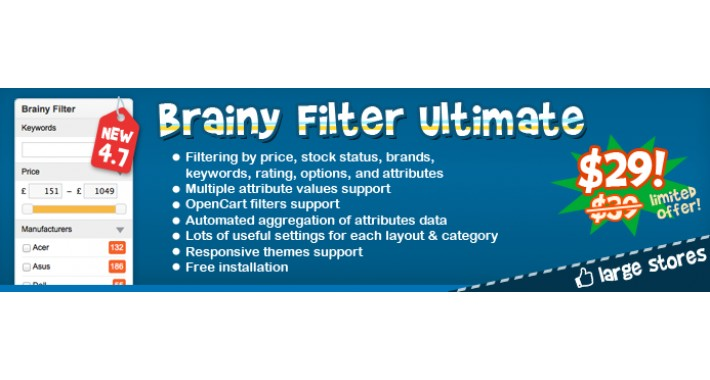 Brainy Filter Ultimate for OC1.5.x