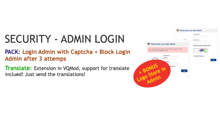 Security- Admin Login: Catcha + Block after many attemps + Bonus