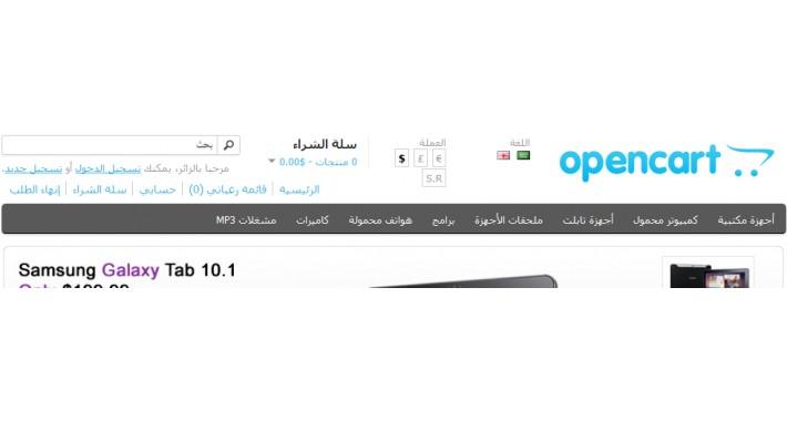 Arabic language 1.5.6.4 (RTL)