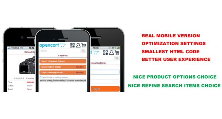 Hecart profession mobile website store (VQMOD)