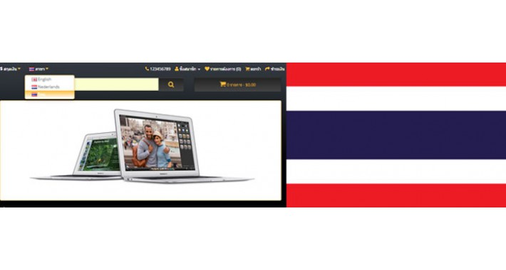 Thai ไทย Language for OC2.x Front End