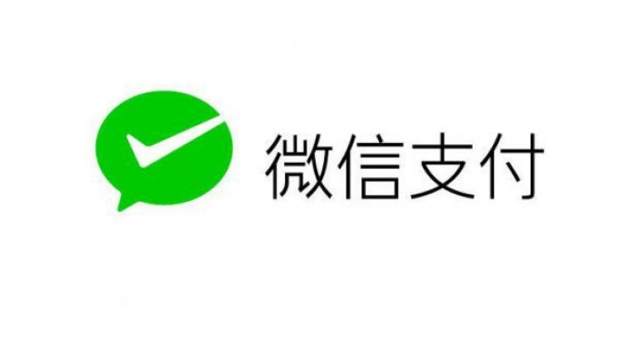 wechat-payment