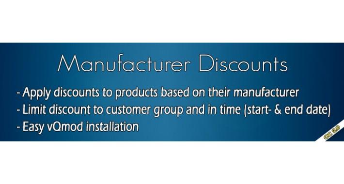 Manufacturer Discounts OC2