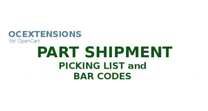 Part Shipment and Bar Codes
