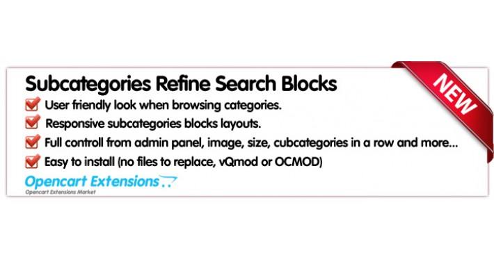 Subcategorie Images - Refine Search - OC 2.X / 1.5.X