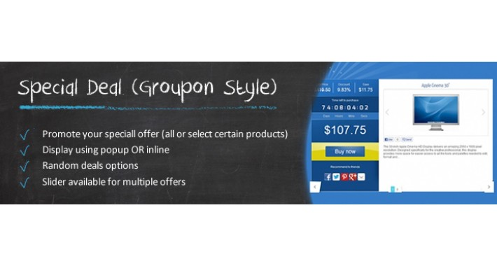 Special Deal (Groupon Style) - OC1.5.x