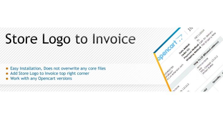 Logo To Invoice (vQmod)  Invoice Logo