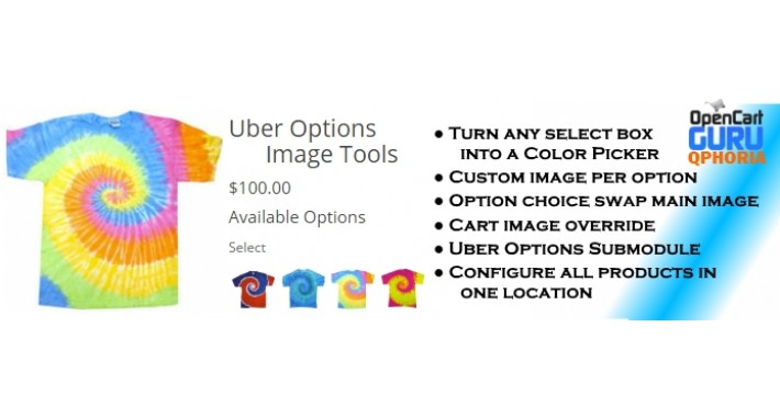 Options Boost 2.0 - Uber Options - Image Tools (2.x)