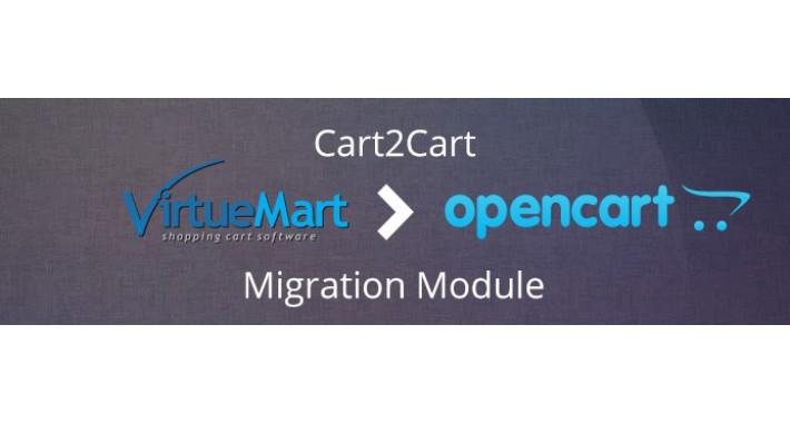 Cart2Cart: VirtueMart to OpenCart Migration Module