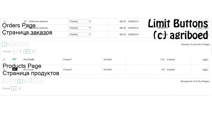 Limit Buttons v1.1