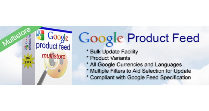 Google Product Feed for Opencart 2.0 - Multistore version