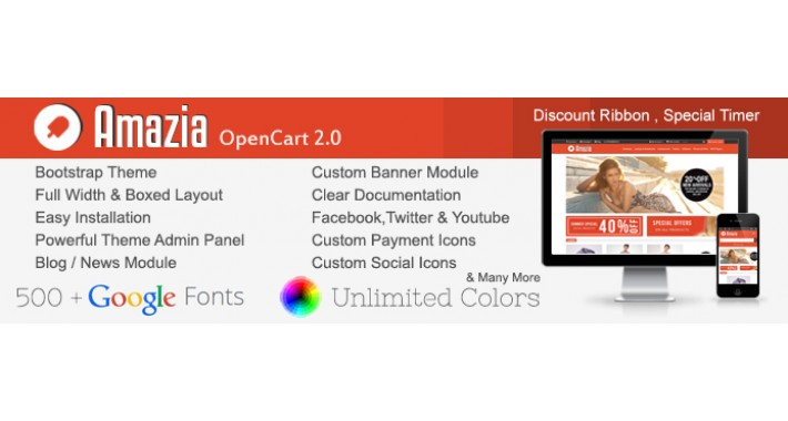 Amazia Responsive Opencart  Theme