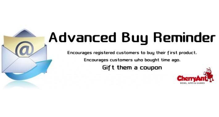 Advanced Buy Reminder(Coupon Gift)
