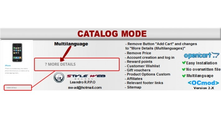 [OCmod]Catalog Mode