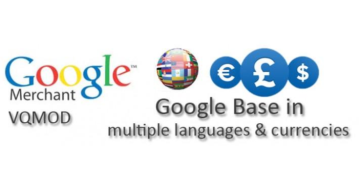 [VQMOD]Multi Language/Currency Google Merchant