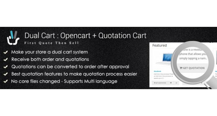 Dual Cart - Opencart + Quotation Cart