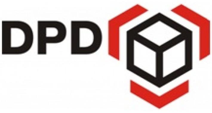DPD Weblabel Csomagfeladás illesztő HU