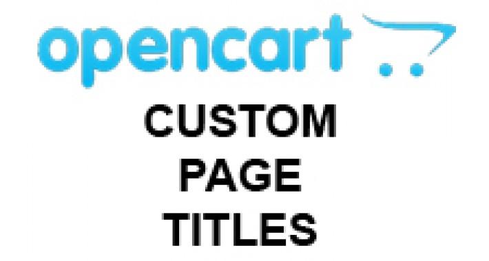 Custom Page Titles