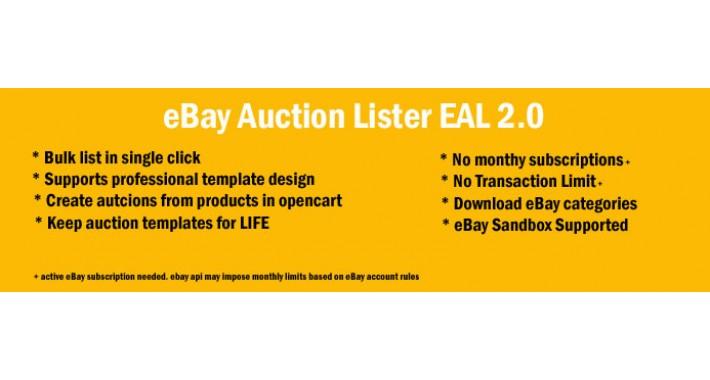 Opencart Ebay Auction Lister 2 5 Module Opencart Us Edition Oc 2 0