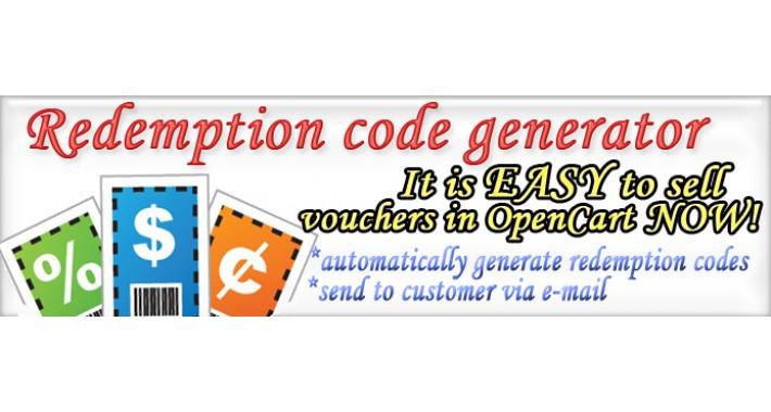(vQmod) Opencart Redemption Code Generator