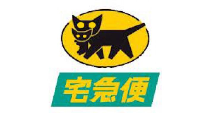 yamato transport shipping method 2.0.2