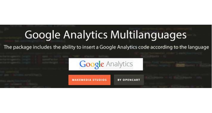 Google Analytics Multilanguages
