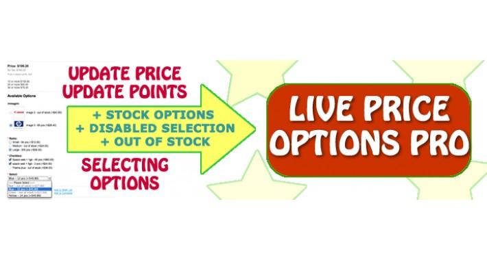 Live Price Options Pro (1.5.x-2.3)