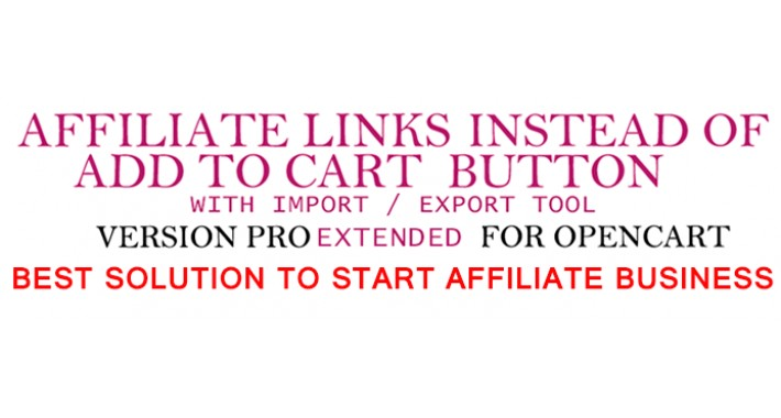 POWERFUL TOOL - REPLACES ADD-TO-CART WITH YOUR AFFILIATE LINK