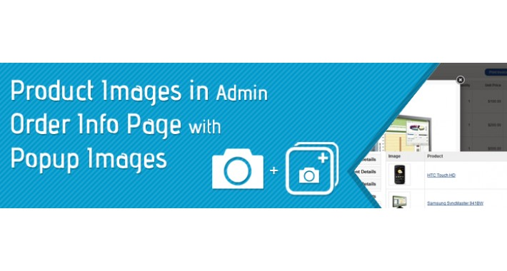 Product Images in Admin Order Info Page with Popup Images