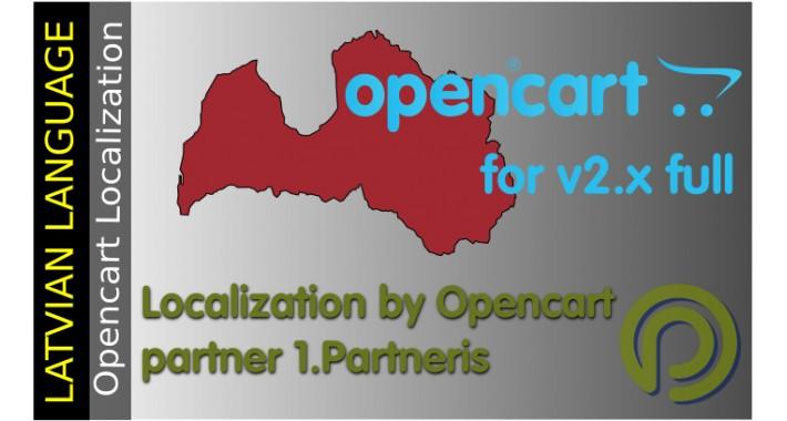 Latvian Language Pack for OpenCart2.x | Latviešu valoda v 2.x