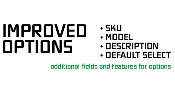 Improved Options 1 [vqmod]