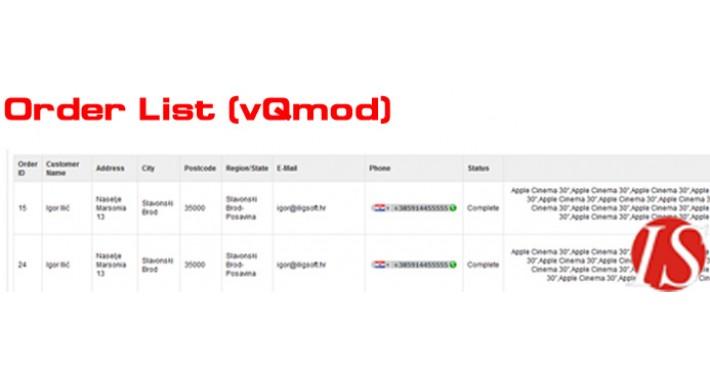 Order List v1.5.x.x (vQmod)