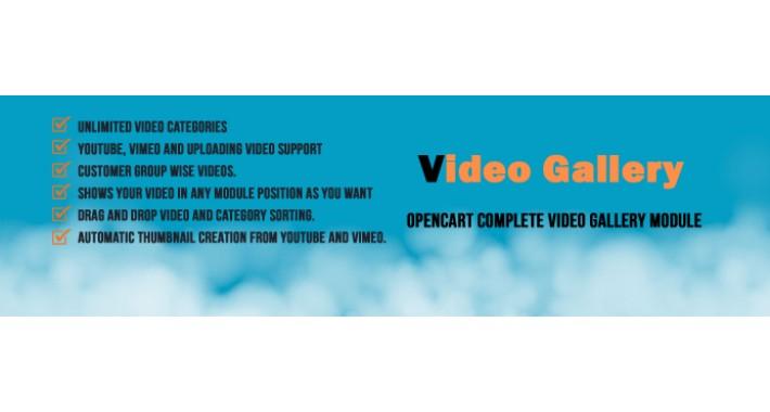 Opencart Video Gallery