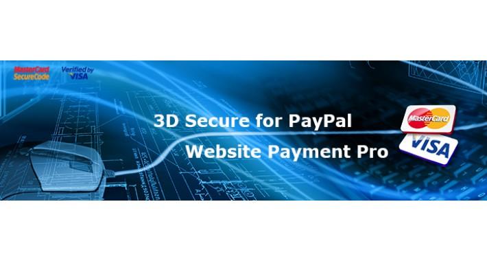 Paypal 3d Secure