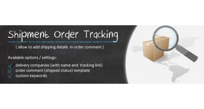 Shipment Order Tracking - OC2.x-3.x