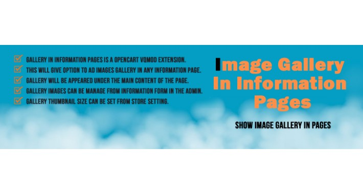Image Gallery in Information pages