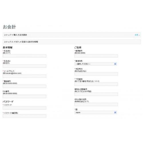 opencart japanese address format 2 0 2