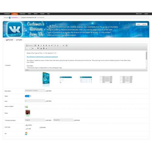 OpenCart - Module «Customer's Reviews from VK» v 1 0 for