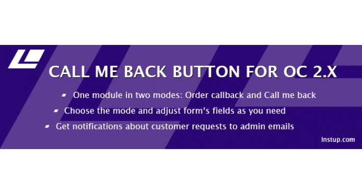 Order Callback and Order by phone for OC 2.x